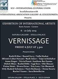Israeli group exhibiting artists